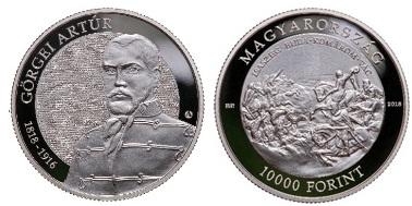 2018 Görgei Artúr születésének 200. és az 1848-49 -es forradalom és szabadságharc 170. évfordulója ezüstérme