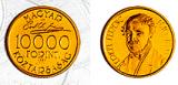 1993 Erkel Ferenc halálának 100. évfordulója - aranyérme