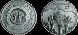 1995 PANNONHALMA - EZÜSTÉRME