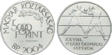 2004 2004. NYÁRI OLIMPIAI JÁTÉKOK - ATHÉN - EZÜSTÉRME