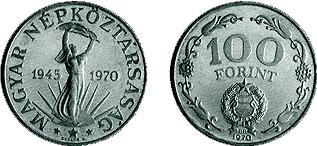 1970 A FELSZABADULÁS 25. ÉVFORDULÓJA - EZÜSTÉRME