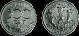 Labdarúgó Világbajnokság - Olaszország 1990 - ezüstérme