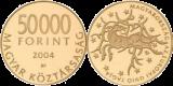 2004 MAGYARORSZÁG AZ EURÓPAI UNIÓ TAGJA - ARANYÉRME