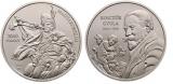 2019 Benczúr Gyula születésének 175. évfordulóján - színesfém érme