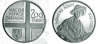 Magyar festők II. - Mányoki Ádám - ezüstérme