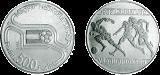 Labdarúgó Világbajnokság - Spanyolország 1982 - ezüstérme