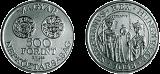 Szent István halálának 950. évfordulója - ezüstérme