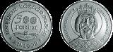 I. László király szenté avatásának 800. évfordulója - ezüstérme