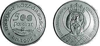 1992 I. LÁSZLÓ KIRÁLY SZENTÉ AVATÁSÁNAK 800. ÉVFORDULÓJA - EZÜSTÉRME