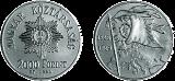 1998 AZ 1848-1949 -ES FORRADALOM ÉS SZABADSÁGHARC 150. ÉVFORDULÓ - EZÜSTÉRME