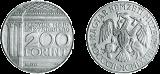 1977 A MAGYAR NEMZETI MÚZEUM ALAPÍTÁSÁNAK 175. ÉVFORDULÓJA - EZÜSTÉRME