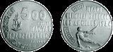 Nyári Olimpiai Játékok - Los Angeles - ezüstérme