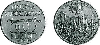 Buda visszafoglalásának 300. évfordulója - ezüstérme