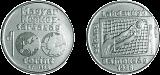 Labdarúgó Európa Bajnokság 1988 - színesfém érme
