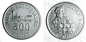 Széchenyi István születésének 200. évfordulója - ezüstérme