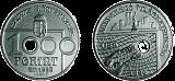 Labdarúgó Világbajnokság - USA 1994 - ezüstérme