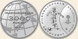 2013 FIFA LABDARUGÓ VB.  - Ag (ezüstérme)