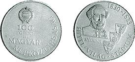 Széchenyi István fő művei - ezüstérme