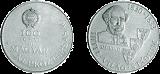 1983 SZÉCHENYI ISTVÁN FŐ MŰVEI - EZÜSTÉRME
