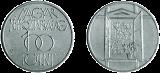 1985 KULTURÁLIS FÓRUM - SZINESFÉM ÉRME