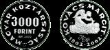 2002 KOVÁCS MARGIT SZÜLETÉSÉNEK 100. ÉVFORDULÓJA - EZÜSTÉRME