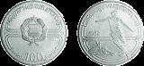 Labdarúgó Világbajnokság - Spanyolország 1982 - színesfém érme