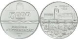 MAGYAR VÁRAK IV. - GYULAI VÁR - EZÜSTÉRME